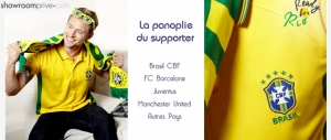 showroomprive-sport-bresil-cbf-supporter-holiprom